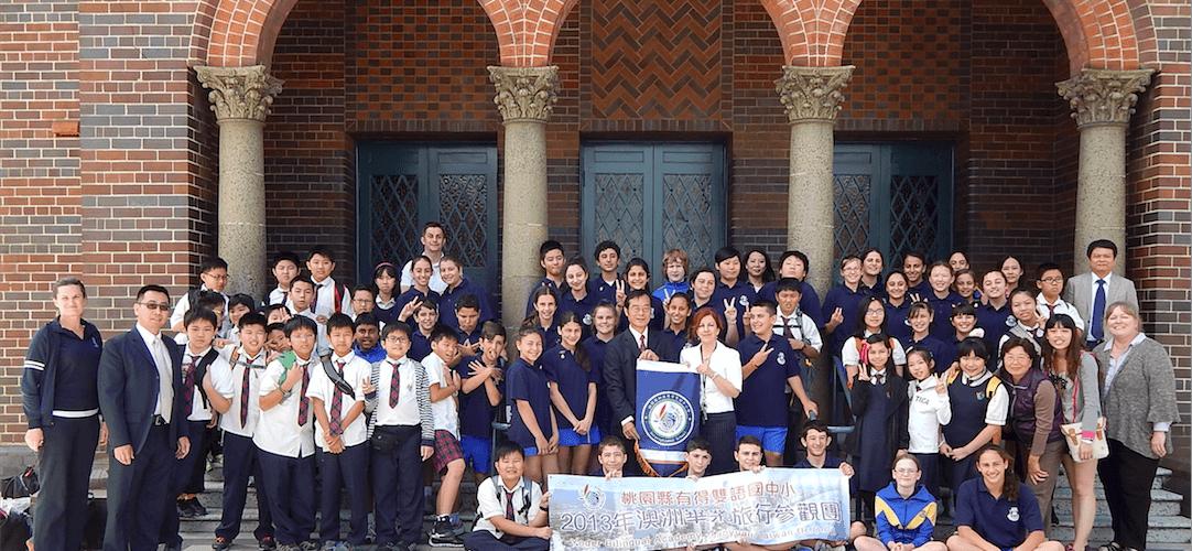 Grade 6 Graduation Trip in Australia